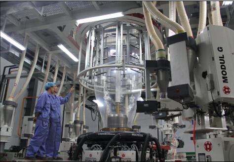 W & H 9 capa Máquina de extrusión De Película FUE Puesto en la USO