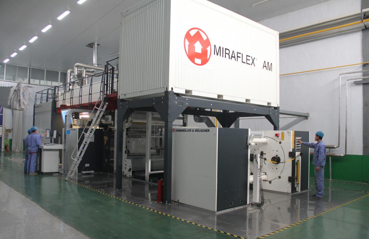 En julio de 2013, W & H máquina de impresión de huecograbado (8 colores) fue puesto a utilizar