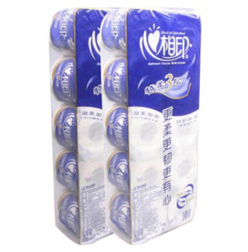 Embalaje para productos sanitarios generales