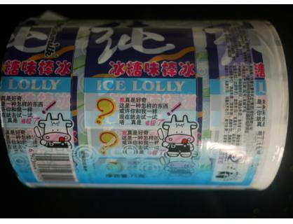 Polo de hielo rollo Embalaje