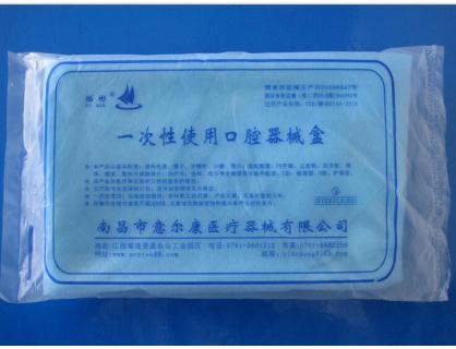 eliminación instrumento orales bolsa de envasado conjunto